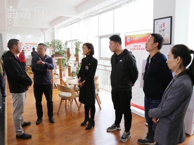 宣威、丽江两市组织部到白石江街道观摩城市基层党建工作