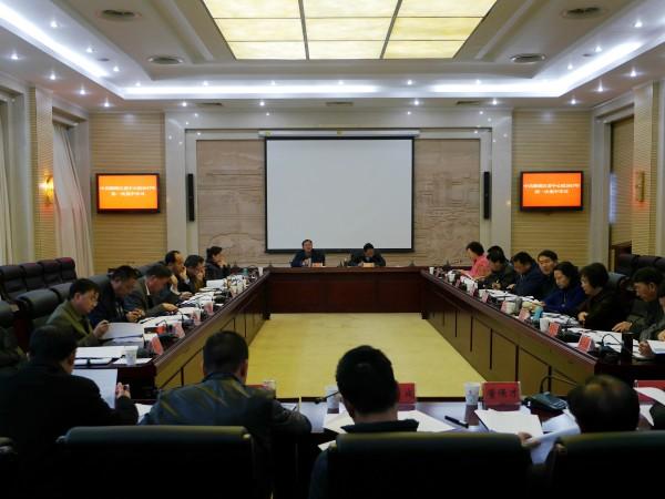 中共麒麟区委中心组开展2017年第一次集中学习