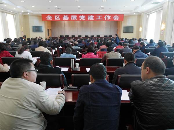 麒麟区召开述职评议会:推动基层党建再上新台阶