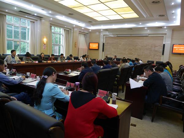 麒麟社区区域化党建联盟第一次联席会召开